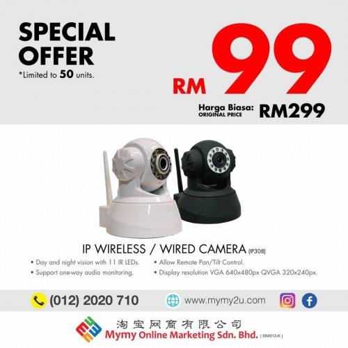 IP Camera 308