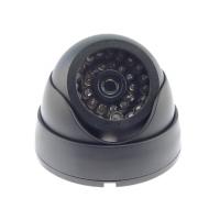 Takawachi CCTV IR Camera II