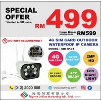 4G Sim Card Outdoor Waterproof IP Camera 2MP