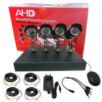 AHD 4.CH CCTV Package
