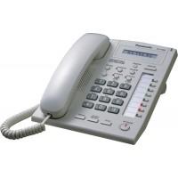 Panasonic Hybrid IP-PBX System Telephone KX-T7665